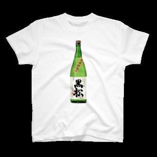 NADA6_ASHIYA-GOの黒松 純米吟醸 T-shirts