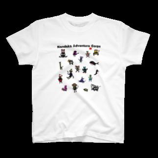 nachau7のなんだか冒険隊 T-shirts