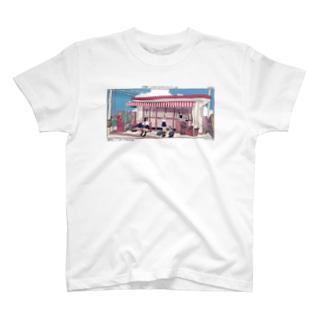 たいくつなしゅうまつT T-shirts