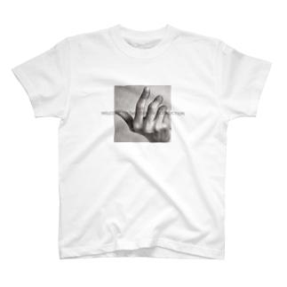 破滅のエデンへようこそ T-shirts