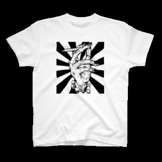 sleeepy0ooのsleeepy  smoking T-shirts