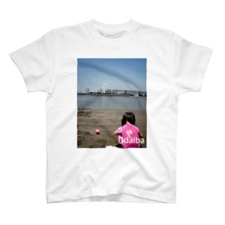 子供の写真とニックネーム入り! T-shirts