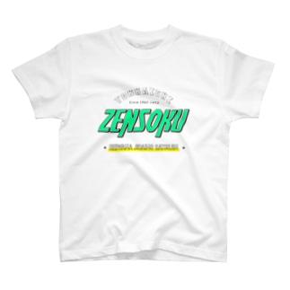 四日市喘息ZENSOKU T-shirts