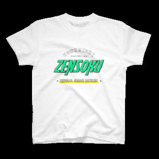 ET・MONKEY🐵の四日市喘息ZENSOKU T-shirts