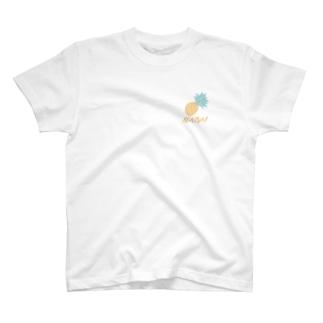 やあ!パイン(胸元) T-shirts