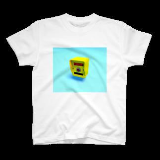 BJ来ての押しボタン式信号機(おまちください) T-shirts