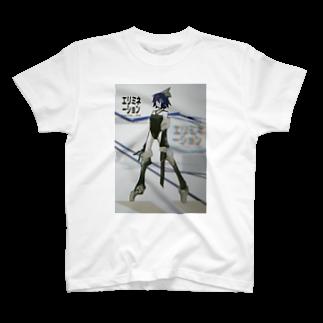SHIDEN for SUZURIのエリミネーション T-shirts
