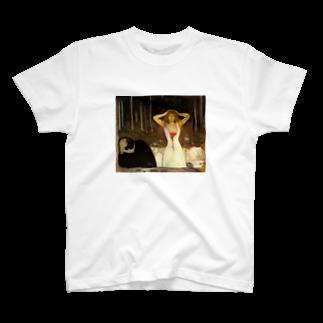 Art Baseのムンク / 灰 / Ashes / Edvard Munch / 1894 T-shirts