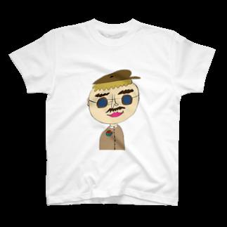 WIartのBARISUTA T-shirts