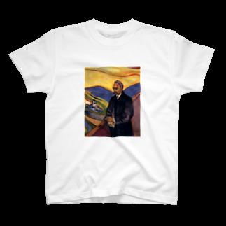 Art Baseのムンク / Friedrich Nietzsche / Edvard Munch / 1906 T-shirts