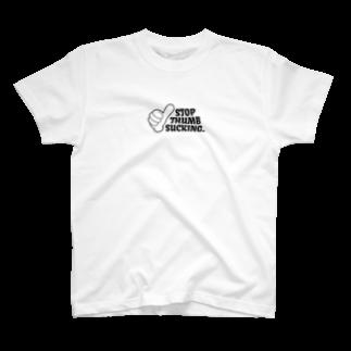 Koichi Tochiboriの指なめんなよ。ベビー用 T-shirts