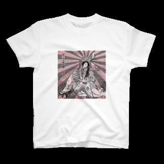 Uenosuke0802の浮世絵 T-shirts