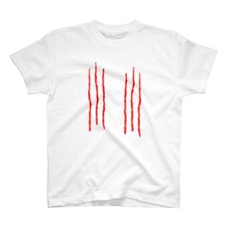 爪痕 T-shirts