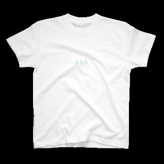 かわいいお店の夏の火の玉 T-shirts