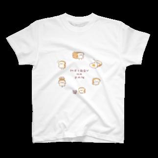 ゆかチョフの明朗なパン T-shirts