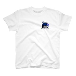 僕の顔面左乳首Tシャツ T-shirts