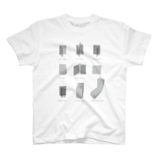 ありおりはべり T-shirts