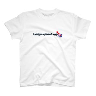 あなたの幸せを祈ってます(UW) パート2 T-shirts