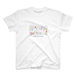 ヤコビ三重積 T-shirts