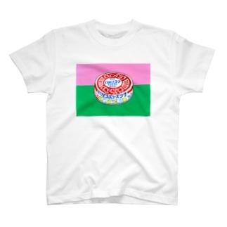 ツナ T-shirts