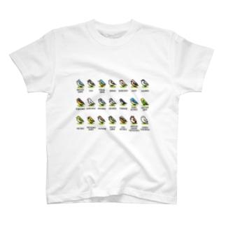 ドット絵鳥 T-shirts