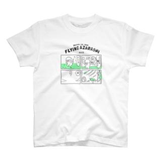 好きな子 T-shirts