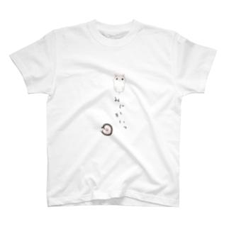 ながいねこさん:みじかい T-shirts