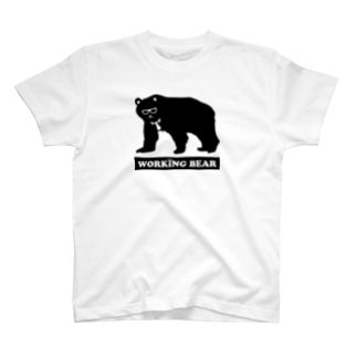 WORKING BEAR Black Logo T-shirts