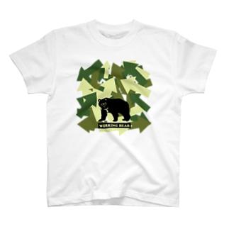 【WORKING BEAR】Arrow Bear T-Shirt