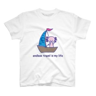 endless travel ウパロートルさん 枠ナシ T-shirts