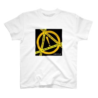ヒヤリ・ハット「爆ぜるな危険」 T-shirts