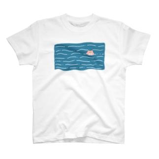 そうなんです T-Shirt