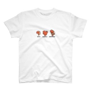 むきむきむきえび T-shirts