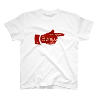 指Bump. T-shirts