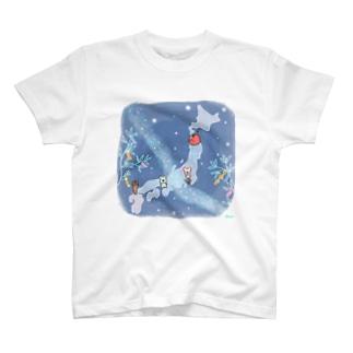 遠距離恋愛 T-shirts