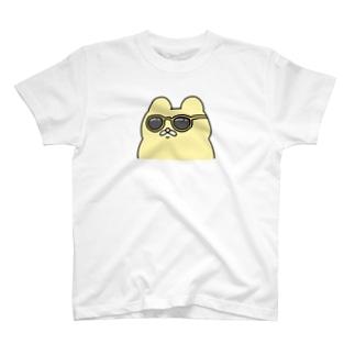 グラサンチャンミー T-shirts