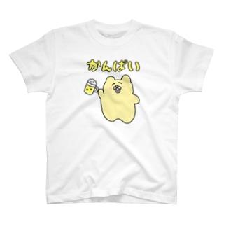 カンパイチャンミー T-Shirt