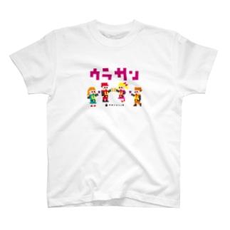【ウラサン団】4人 T-shirts