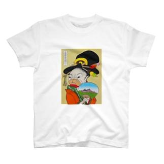 愛媛美犬パグ T-shirts