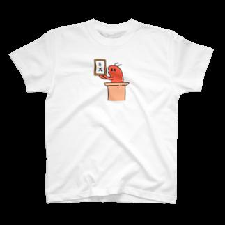 伊豆見の平成えっびっ T-shirts