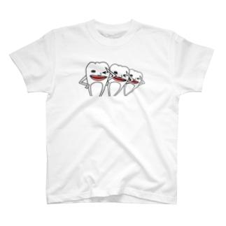 ティーッス!歯っぴぃだよ! T-shirts