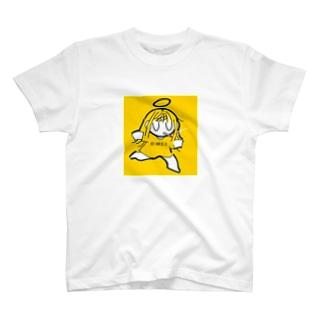 タバコ吸ってる天使 T-shirts
