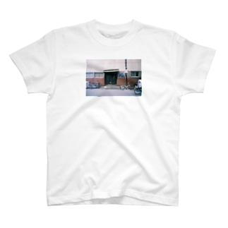 Kasugaso T-shirts