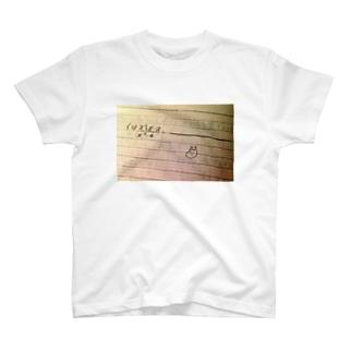 数学のノート T-shirts