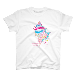 貝殻の中の星屑 T-Shirt