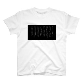 しんみり T-shirts