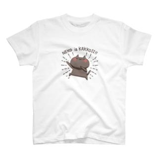ねこisかっこいいTシャツ T-shirts