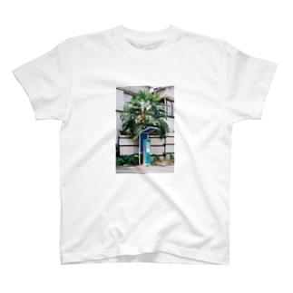 伸びざかり T-shirts