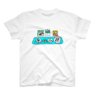 歯医者さんきょわい…😢 T-shirts