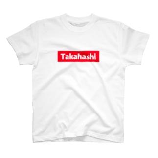"""赤いボックスに""""高橋""""ロゴ T-shirts"""